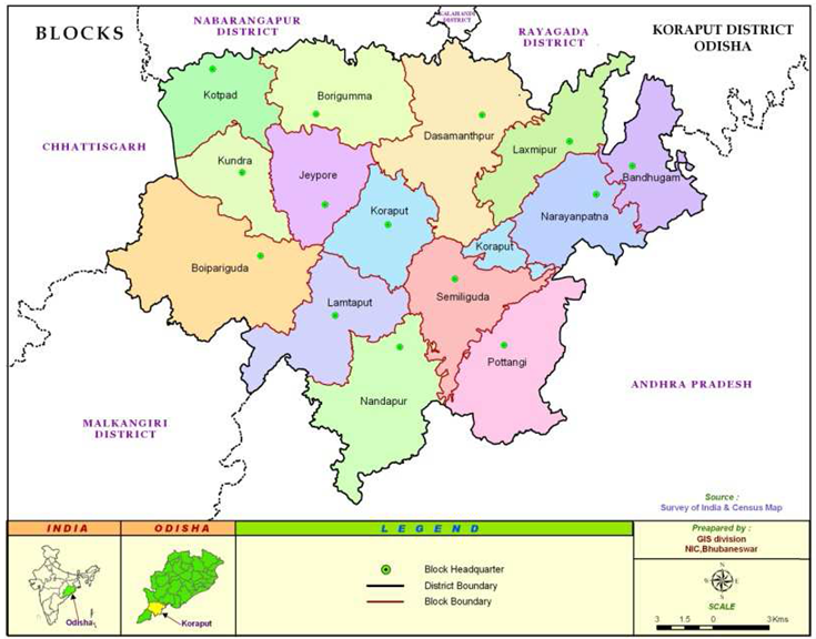 epidemiological trend of malaria in odisha essay International journal of multidisciplinary educational  journal of multidisciplinary educational research,  one study of a representative epidemiological.