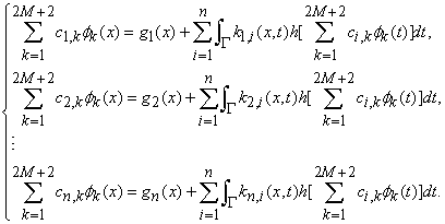 Kress linear pdf equations integral
