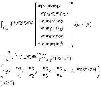 how to write a symmetric equ